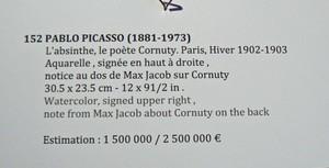 P1070698